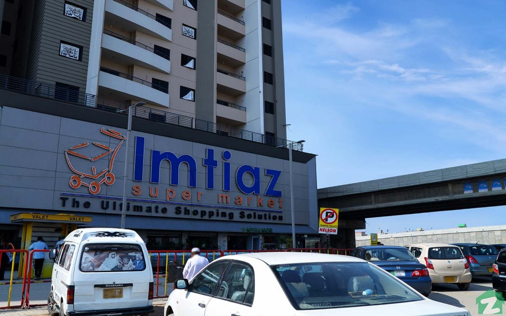 Imtiaz Supermarket Gulshan branch