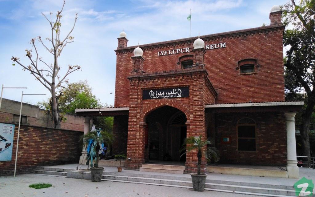 Lyallpur Museum, Faisalabad