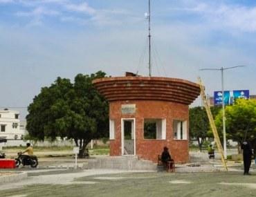 Main entrance of Wapda City Faisalabad