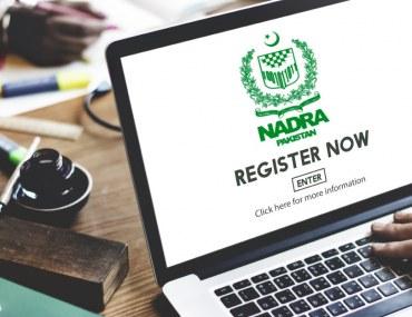 Digitization of NADRA
