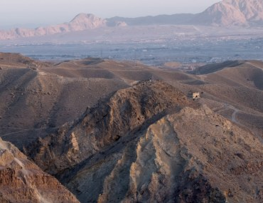 a mountainous view of Balochistan