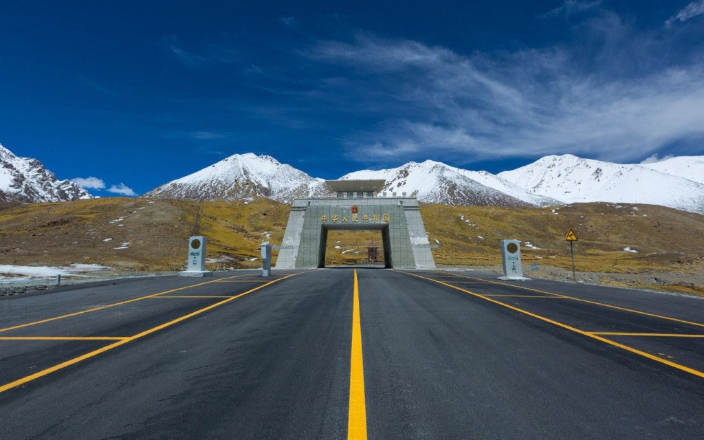 Road to Khunjerab Pass Pakistan- China Border