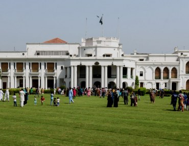 Government offices in lahore