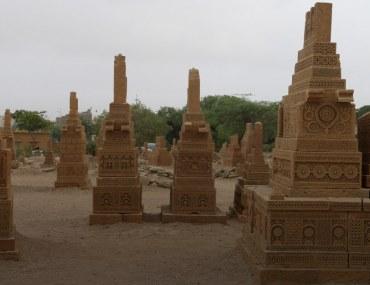 Chaukhandi Tombs