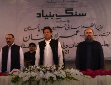 online registration for naya pakistan housing program