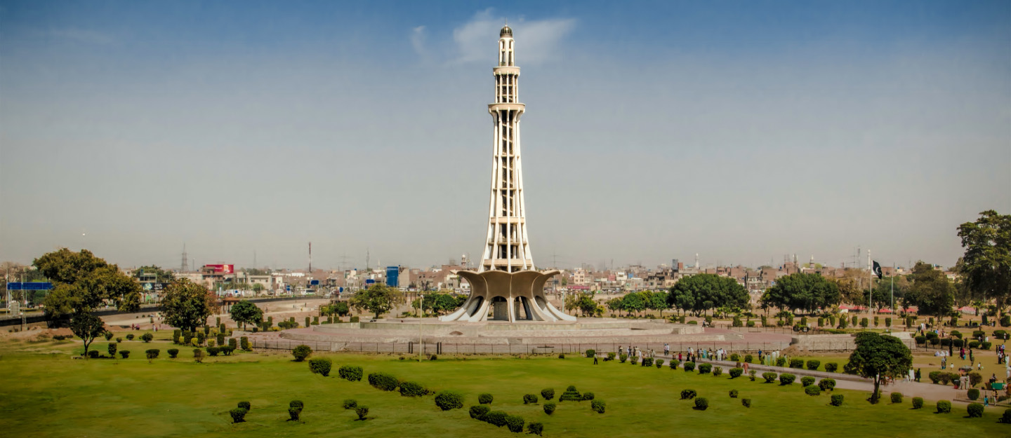 Minar-e-Pakistan in Lahore
