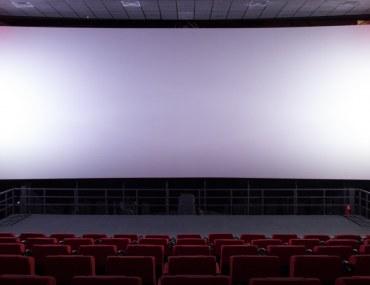 Best Cinemas in Lahore