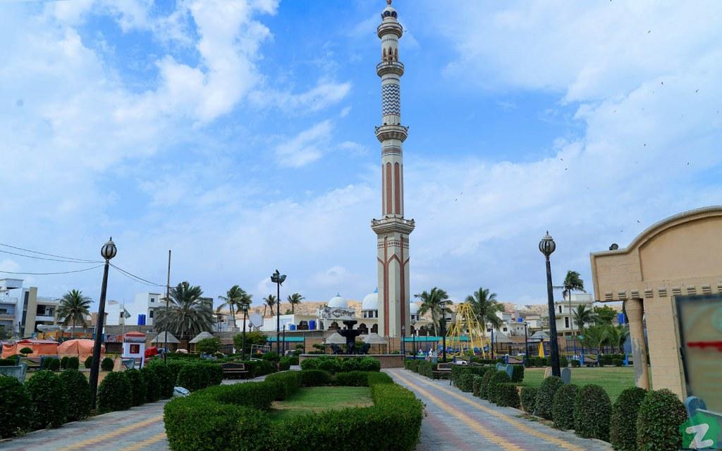 living in North Nazimabad Karachi