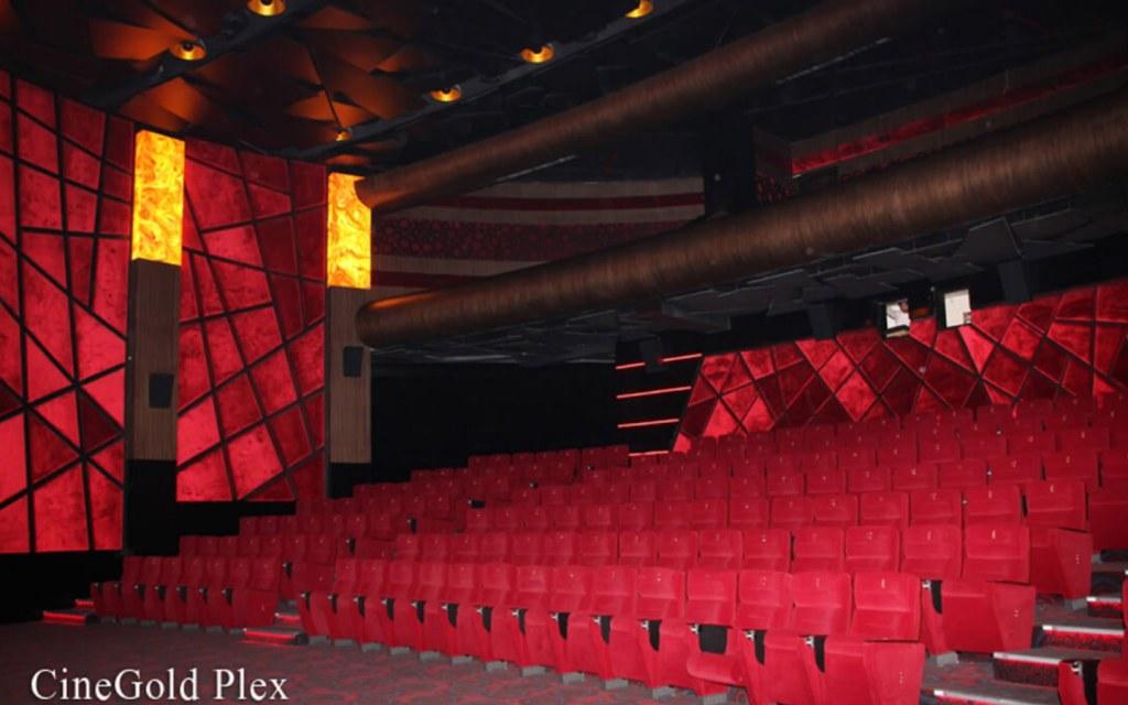 Raiha Cineplex Gold cinema in Bahria Town Lahore