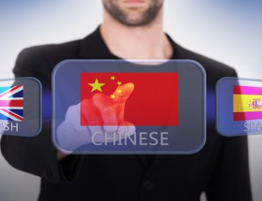 Institutes offering Chinese language courses in Lahore