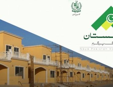 latest updates on Naya Pakistan Housing Program Credit: Webiste/Naya Pakistan Housing Scheme