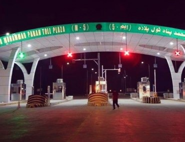 Sukkur-Multan M-5 Motorway Project