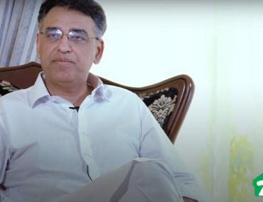 Zameen Interviews - Asad Umar