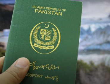 How to Apply For a Passport in Pakistan