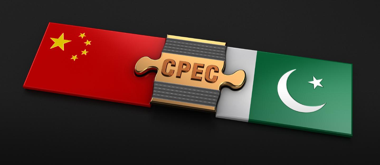 CPEC Authority