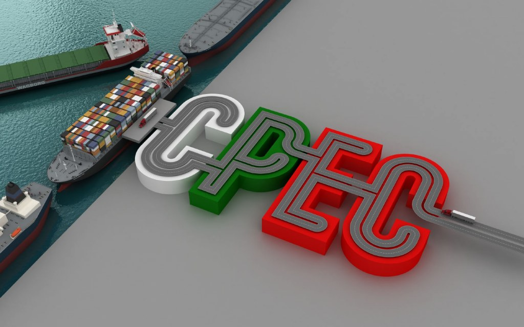 CPEC Authority is set up by the govt