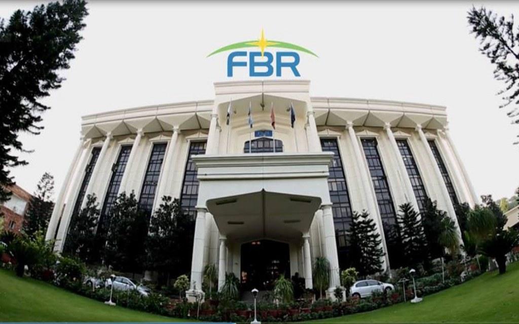 Federal Board of Revenue FBR Building