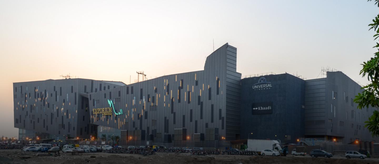 Emporium Mall in Johar Town Lahore