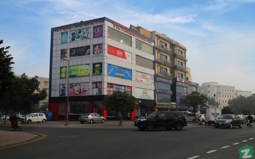 more about business district in Bahria Town lahore with offices for sale