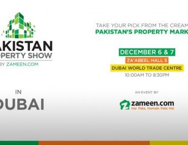 Pakistan Property Show Dubai 2019