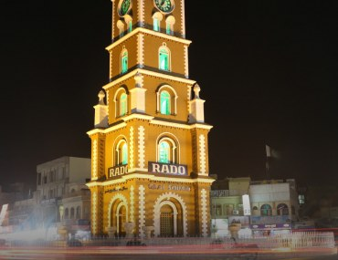 Visit Sialkot to explore all of these attractions