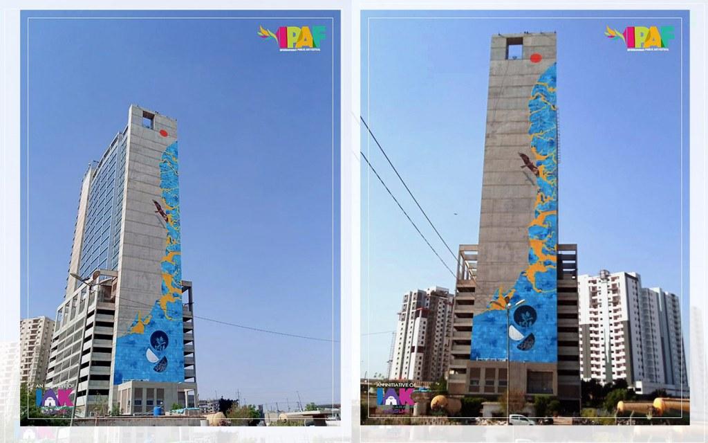 Rising Blue Mural by Giuseppe Percivati