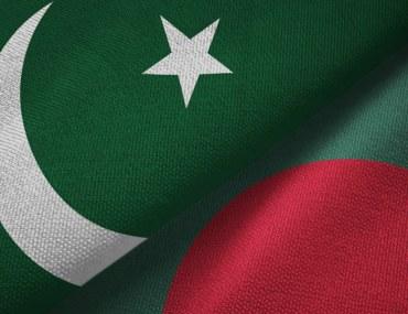 Pakistan Vs. Bangladesh 2020 cricket series