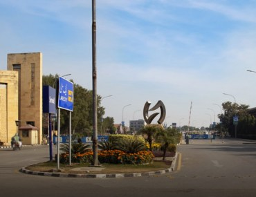 buying property in Lake City Lahore