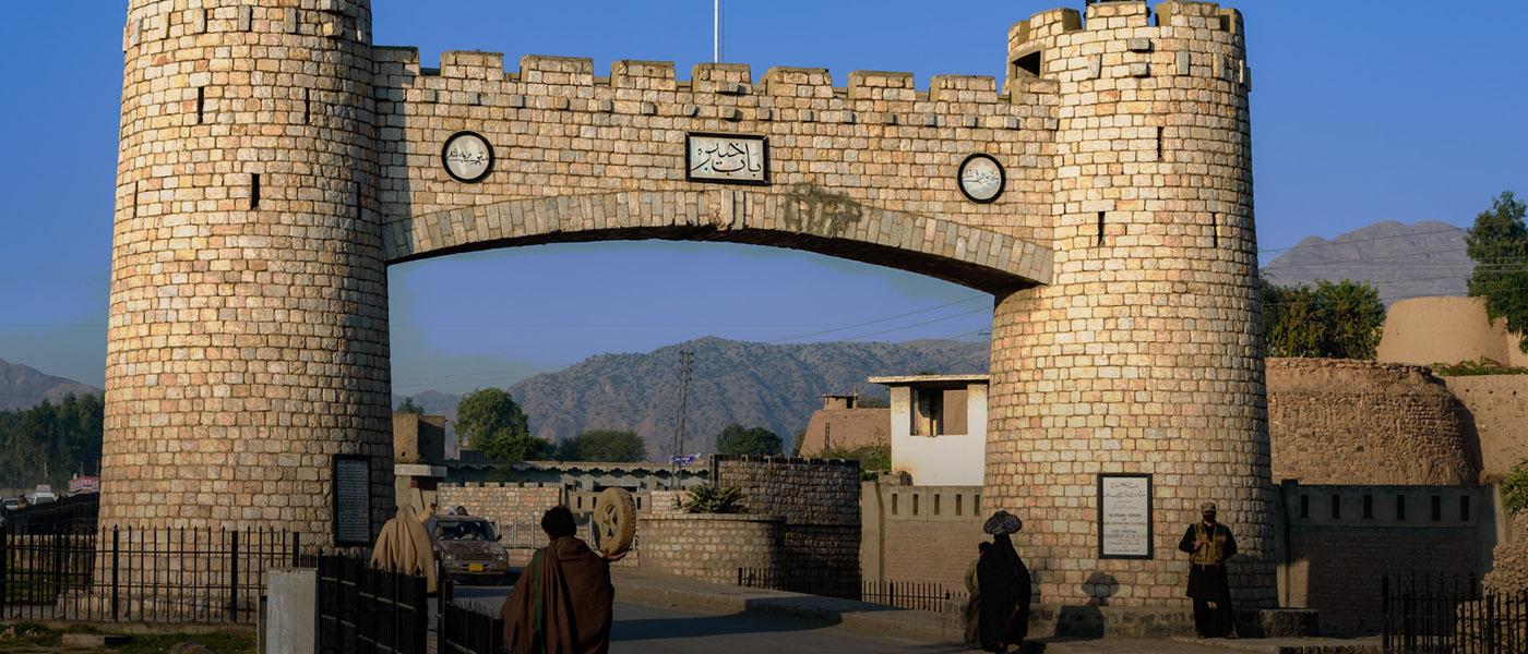 Khyber Pass in Pakistan