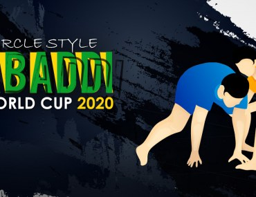 Kabaddi World Cup 2020 in Pakistan