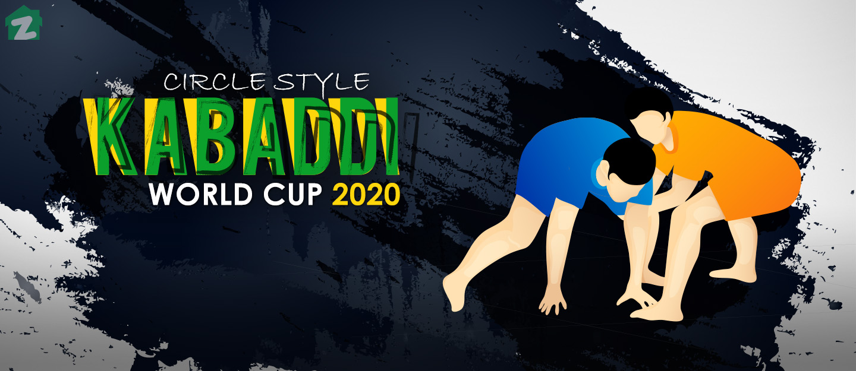 Kabaddi World Cup 2020 in Pakistan: Schedule, Teams, Rules & More | Zameen  Blog