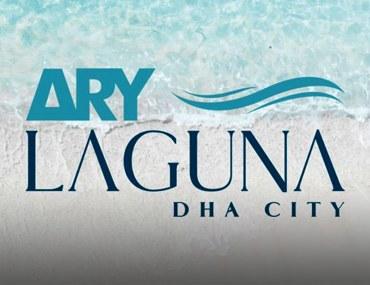 ARY Laguna in DHA City, Karachi