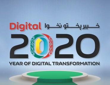 Digital KP