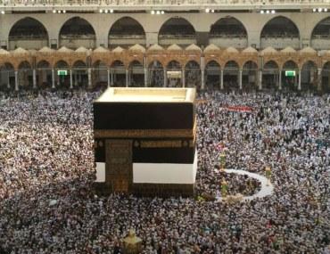 Application for Hajj 2020