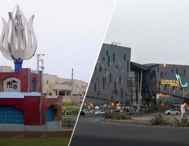 Askari 10 vs. Johar Town