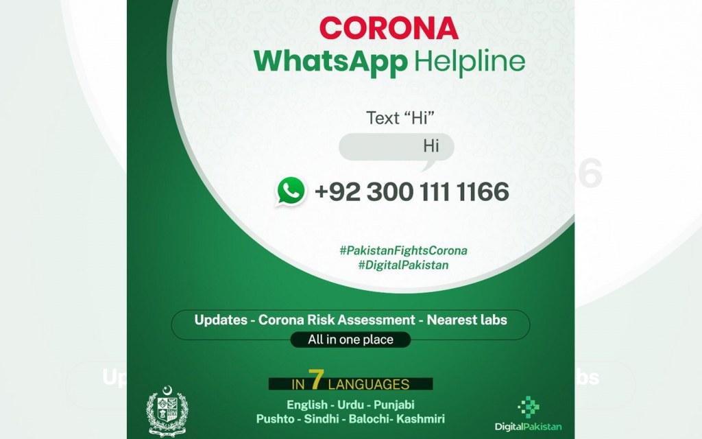 corona whatsapp helpline