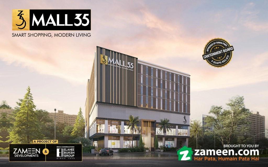 location of Mall 35 in Rawalpindi