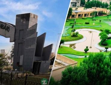 DHA Rahbar vs Bahria Orchard in Lahore