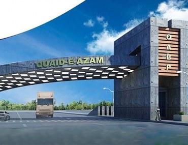 Quaid-e-Azam Business Park, Sheikhupura