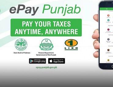 ePay Punjab App