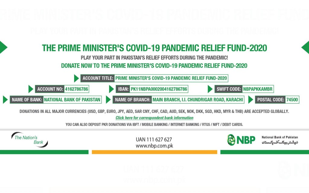 Prime Minister's Relief Fund Account Details