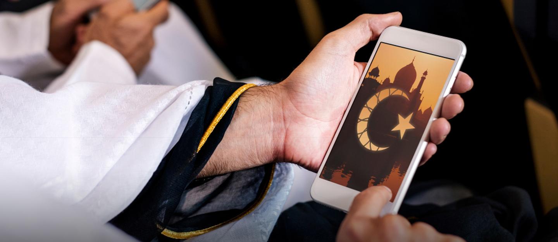 Top Ramadan Mobile Apps In Pakistan