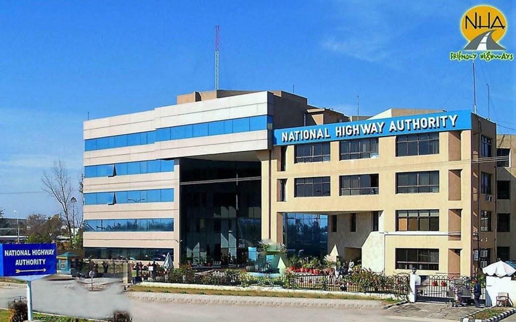 National Highway Authority Headquarters