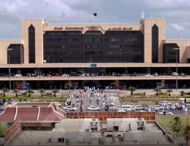 A Guide to Jinnah International Airport