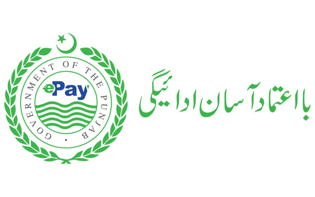 ePay Punjab App for tax payments