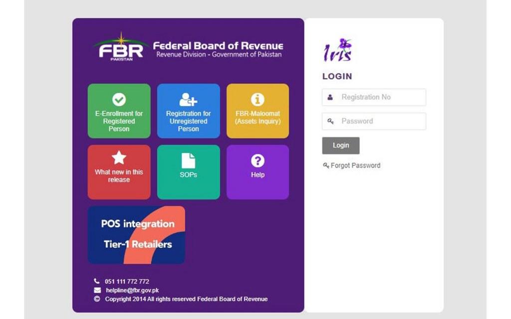 Iris Portal of the FBR