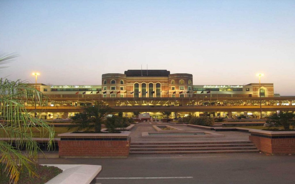 Lahore Airport's new complex
