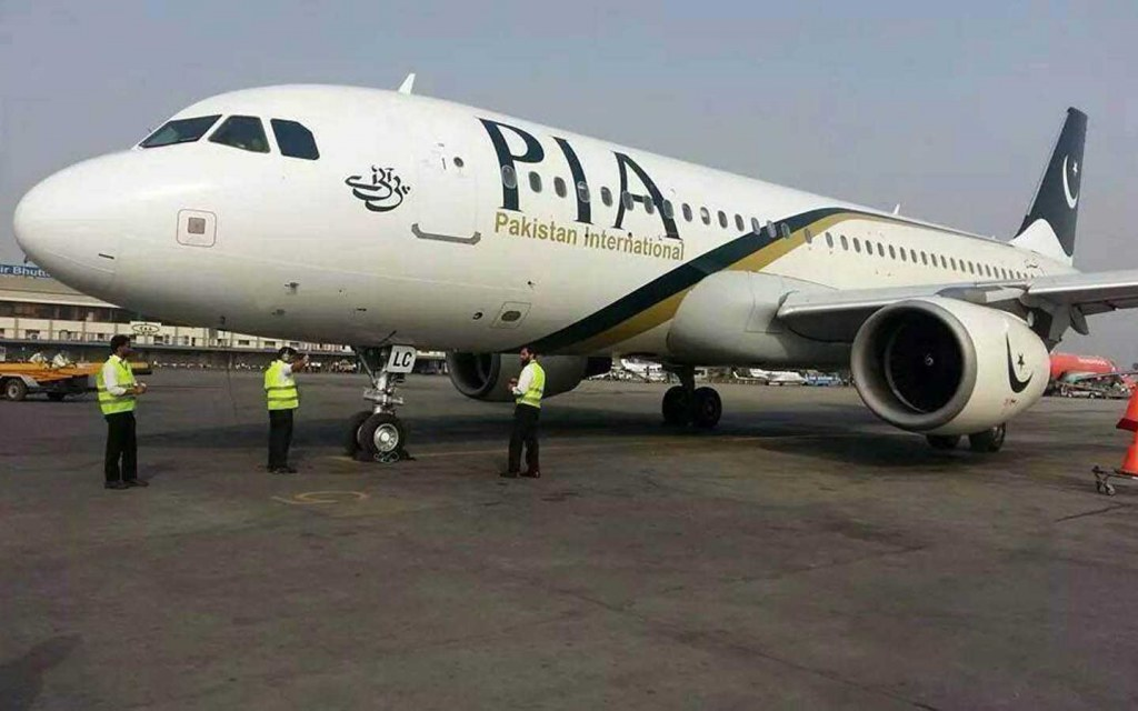 airlines at lahore airport