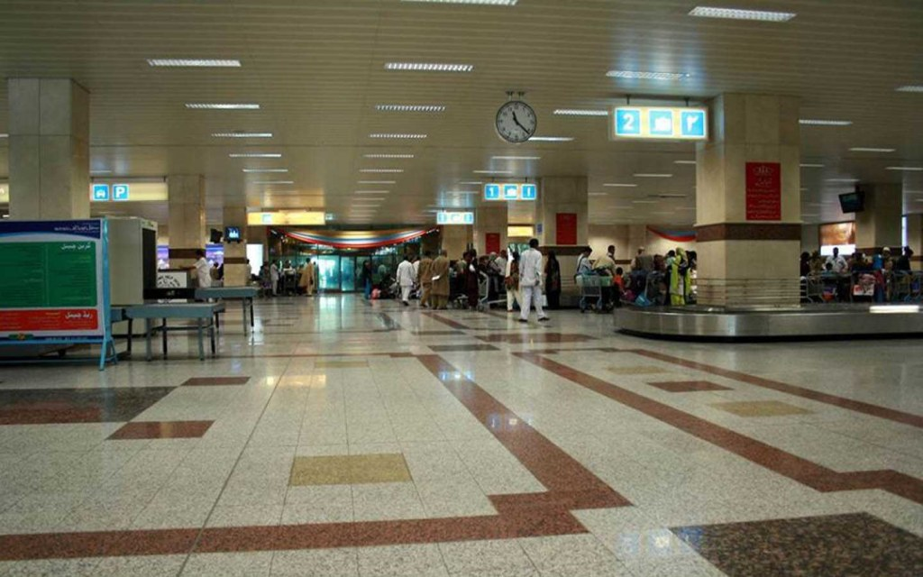 procedure for arriving and departuring at Lahore airport