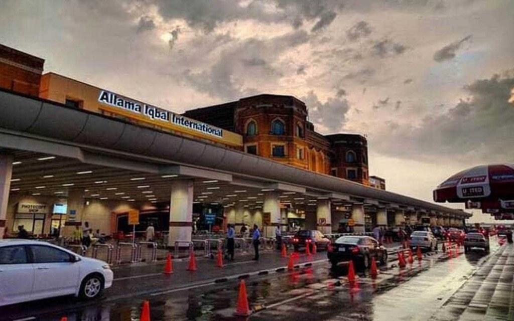 Lahore airport location